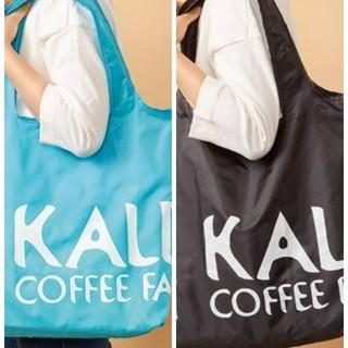 カルディ(KALDI)のカルディ エコバッグ ブラック&ブルー(エコバッグ)