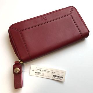 サザビー(SAZABY)の《新品未使用》サザビーSAZABY 長財布(長財布)