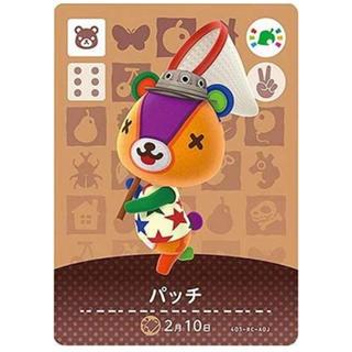 amiiboカード アミーボ カード パッチ どうぶつの森