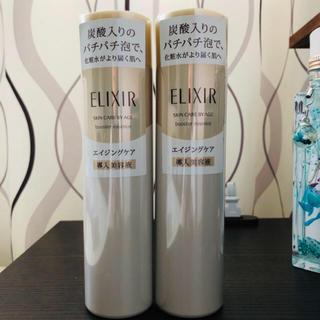 エリクシール(ELIXIR)のエリクシールシュペリエル 導入美容液2本(ブースター/導入液)