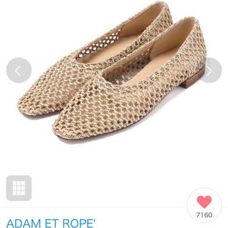 Adam et Rope' - メッシュ編みフラットシューズ