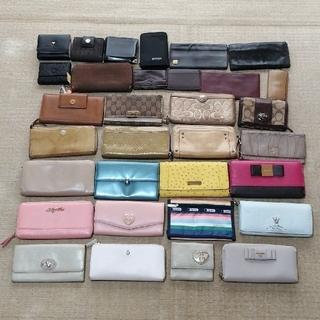 Gucci - 財布、小銭入れ、カードケース等のまとめ売り【32点】〈GUCCI・PRADA等〉