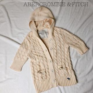 アバクロンビーアンドフィッチ(Abercrombie&Fitch)のきなり色⭐︎ニット編みパーカー⭐︎(ニット/セーター)