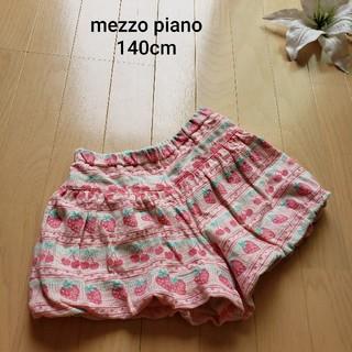 メゾピアノ(mezzo piano)のメゾピアノバルーンパンツ140cm(パンツ/スパッツ)