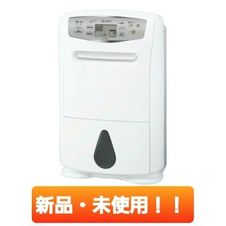 三菱電機 - 三菱電機 衣類乾燥除湿器 MJ-P180RX