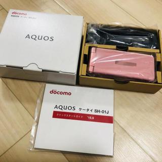 アクオス(AQUOS)のSH-01J SIMロック解除済 ドコモ ガラホ ガラケー android(携帯電話本体)