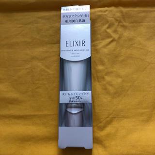 エリクシール(ELIXIR)のエリクシール ホワイト デーケアレボリューション(乳液/ミルク)