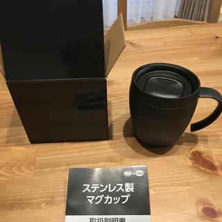 ユニクロ(UNIQLO)のユニクロ ステンレス製マグカップ(ノベルティグッズ)