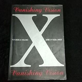 X Vanishing Vision スコア(ポピュラー)