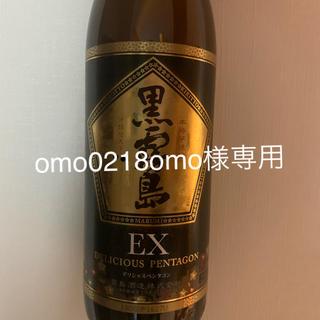 黒霧島 EX  (焼酎)