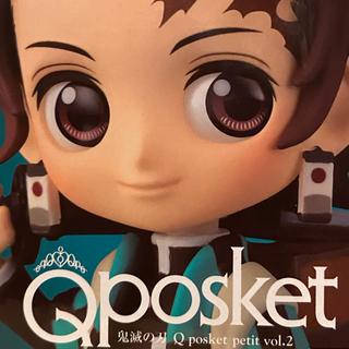 BANPRESTO - 【Q posket】鬼滅の刃 竈門炭治郎