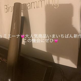リュミエールブラン(Lumiere Blanc)のヘアビューロン 4D Plus(ヘアアイロン)