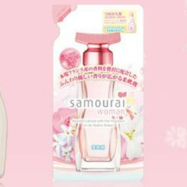 SAMOURAI(サムライ)のサムライウーマン柔軟剤*サムライウーマンの香り詰め替え480ml インテリア/住まい/日用品の日用品/生活雑貨/旅行(洗剤/柔軟剤)の商品写真