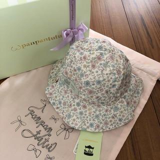 フェフェ(fafa)の【ご専用】panpantutu 新品リバーシブルハット L(帽子)