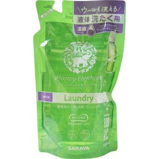 サラヤ(SARAYA)の(送料無料)ハッピーエレファント液体洗たく用洗剤  詰替(洗剤/柔軟剤)