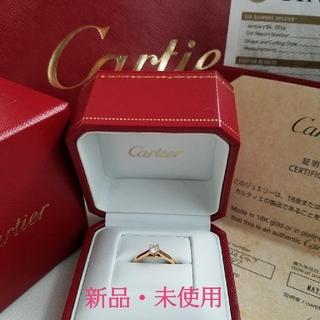 Cartier - Cartier ソリテール1895 18Kピンクゴールド ダイヤモンド