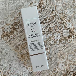 エトヴォス(ETVOS)のETVOS ホワイトニングクリアセラム(美容液)