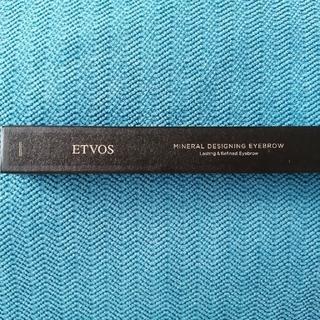 エトヴォス(ETVOS)のエトヴォスアイブロウパウダー ナチュラルブラウン(パウダーアイブロウ)