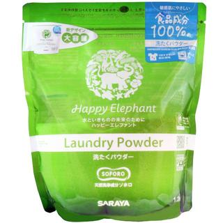サラヤ(SARAYA)の(送料無料)ハッピーエレファント 洗たくパウダー 1.2kg(洗剤/柔軟剤)