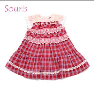 Souris - 新品 スーリー サマーチェックワンピース  赤 110,