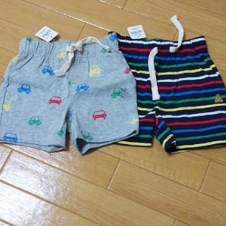 babyGAP - 新品  babyGAP  パンツ  70  2枚セット♡