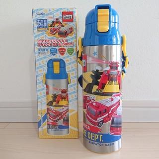 タカラトミー(Takara Tomy)のトミカ 新品 超軽量 ダイレクトステンレスボトル 580ml(水筒)