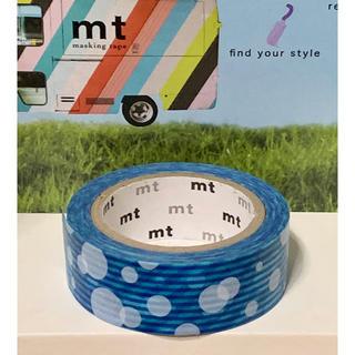 エムティー(mt)の白と青 マスキングテープ«mt 限定 レア»(テープ/マスキングテープ)