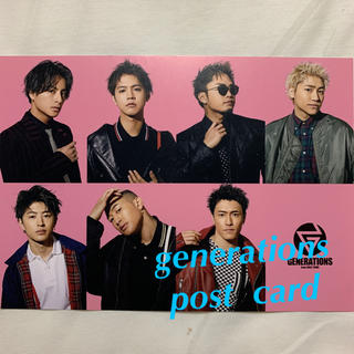 ジェネレーションズ(GENERATIONS)のgenerations  postcard(アイドルグッズ)