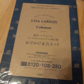 リサラーソン(Lisa Larson)のリンネル リサラーソン おでかけ4点セット(ファッション)