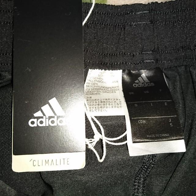 adidas(アディダス)のadidas tango cage pl ショント レイヤードハーフパンツ スポーツ/アウトドアのサッカー/フットサル(ウェア)の商品写真