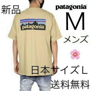 patagonia - 送料無料 Mサイズ パタゴニア P-6ロゴ Tシャツ タンカラー