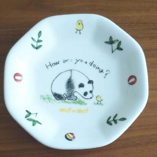 ケーキ皿フルーツ皿【フェリシモ】