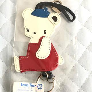 ファミリア(familiar)のファミリアfamiliar×芦屋マーティー キーケース 牛革 日本製(キーケース)