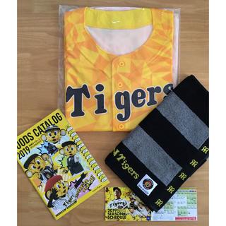 【新品・未使用】阪神タイガース ユニフォーム &タオル&グッズカタログセット