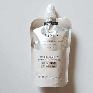 エリクシール(ELIXIR)のエリクシールホワイトクリアエマルジョンTⅢ(乳液/ミルク)