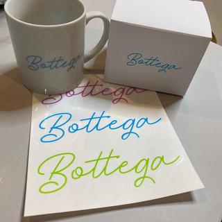 ボッテガヴェネタ(Bottega Veneta)の非売品 レア Bottega マグカップ ボッテガべネタ 2個セット(その他)