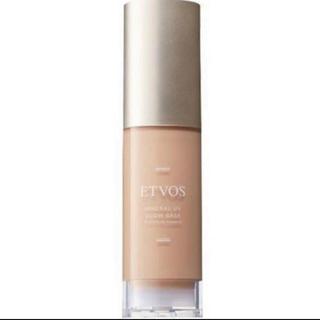 エトヴォス(ETVOS)のETVOS エトヴォス ミネラルUVグロウベース(化粧下地)