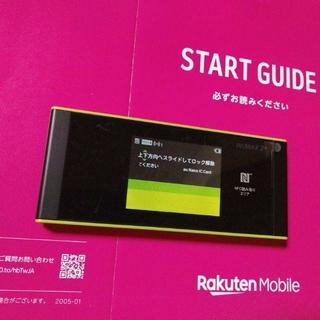 Speed Wi-Fi NEXT W05 Rakuten UN-LIMIT対応(その他)