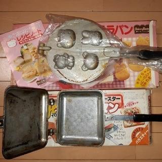 たこ焼き器、サンドトースター、ベビーカステラパン 3点セット♪