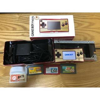 ゲームボーイ(ゲームボーイ)の昭和さま専用ゲームボーイミクロ マリオ20周年モデルセット(携帯用ゲーム機本体)