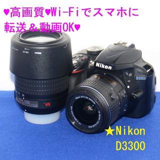 Nikon - ❤️美品❤Wi-Fiでスマホに転送❤Nikon D3300 ダブルレンズ❤②