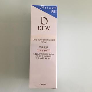 デュウ(DEW)のDEW ブライトニングエマルジョン しっとり ブライトニング美白乳液 100ml(乳液/ミルク)