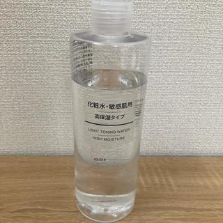 ムジルシリョウヒン(MUJI (無印良品))の無印良品 化粧水・敏感肌用 高保湿タイプ 大容量 400㎖(化粧水/ローション)