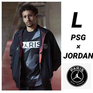 ナイキ(NIKE)のNike Jordan PSG ナイロンジャケット Lサイズ(ナイロンジャケット)