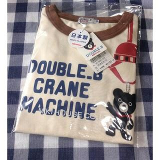 DOUBLE.B - 《130》ダブルB☆クレーン ロングTシャツ