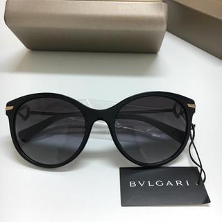 ブルガリ(BVLGARI)の【新品未使用】ブルガリ サングラス正規品(サングラス/メガネ)