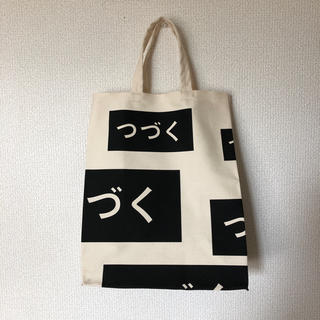 mina perhonen - 未使用 ミナペルホネン 展覧会 限定 つづく展