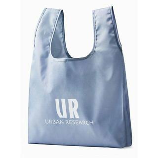 URBAN RESEARCH - 新品未使用 アーバンリサーチ パッカブル エコバッグ 1個