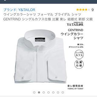 ブライダルシャツ(シャツ)