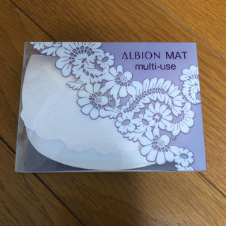 アルビオン(ALBION)のアルビオン マット マルチユース用(大) 非売品(その他)